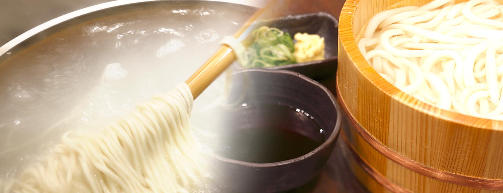 温や製麺所イメージ