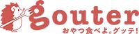 グッテ!ロゴ1
